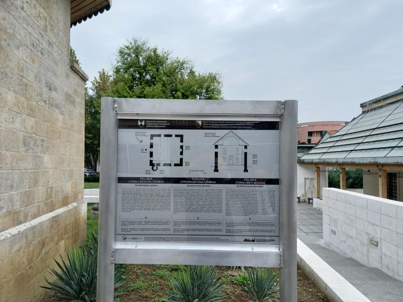 Postavljanje informacionih tabli za nacionalne spomenike